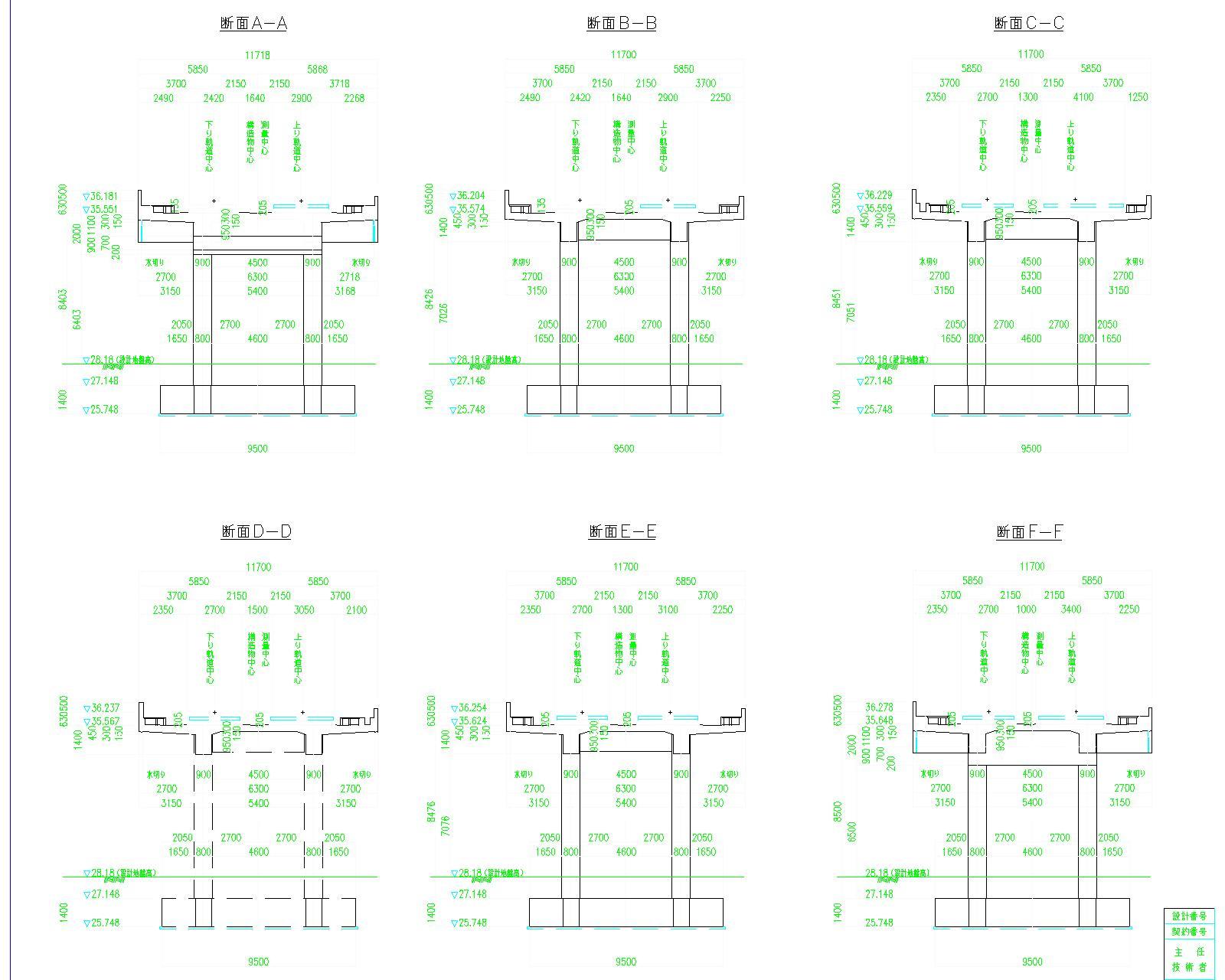 第3回設計変更 02 仮土留工計画図 断面図_recover-モデル