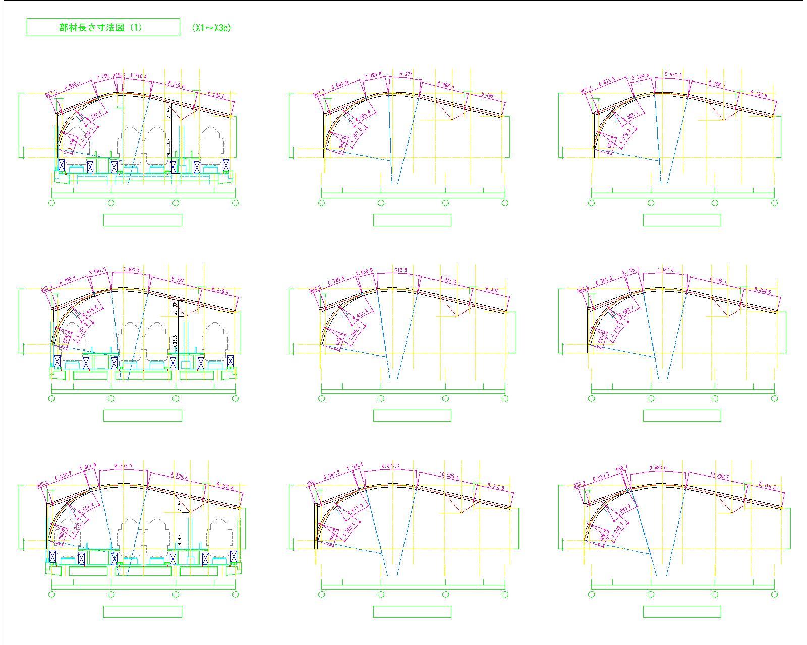 S-044~048_新幹線(参考)部材長さ寸法図(1)~(5)-モデル