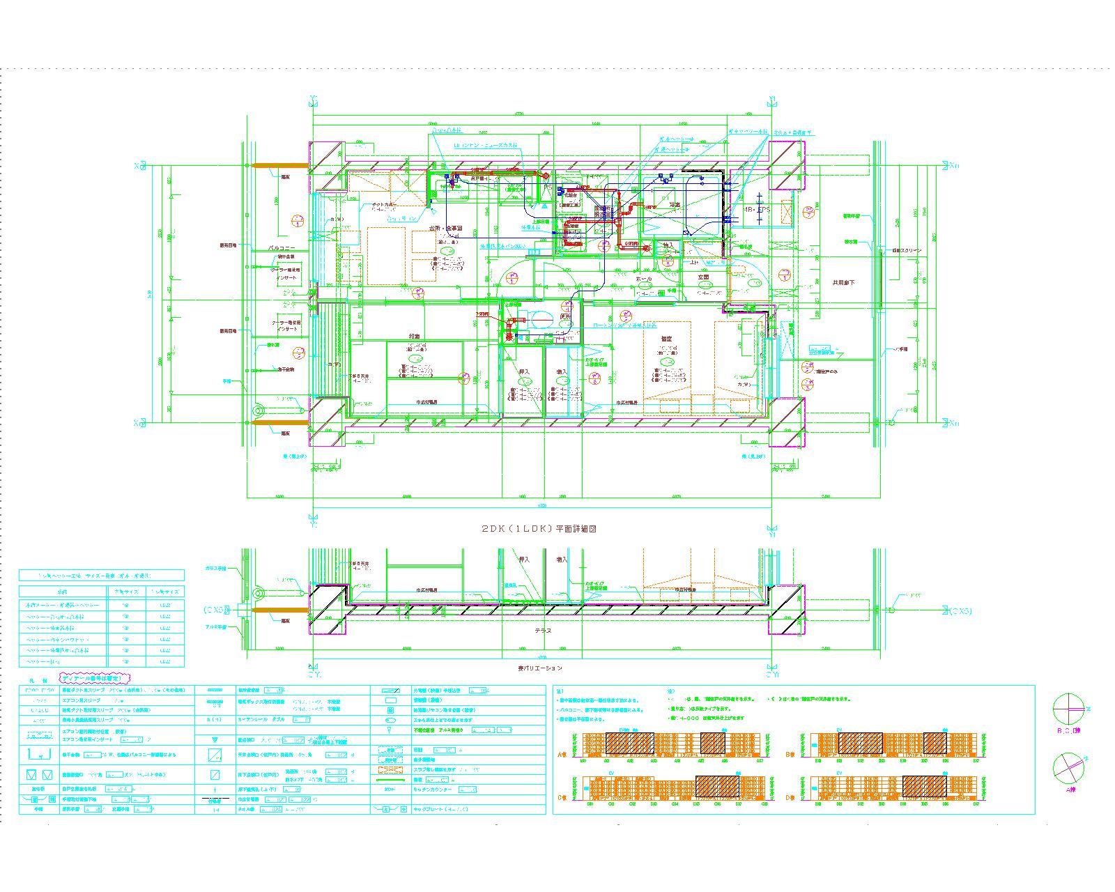 給排水衛生設備 2DK(1LDK)平面詳細図 -検討 150724-モデル