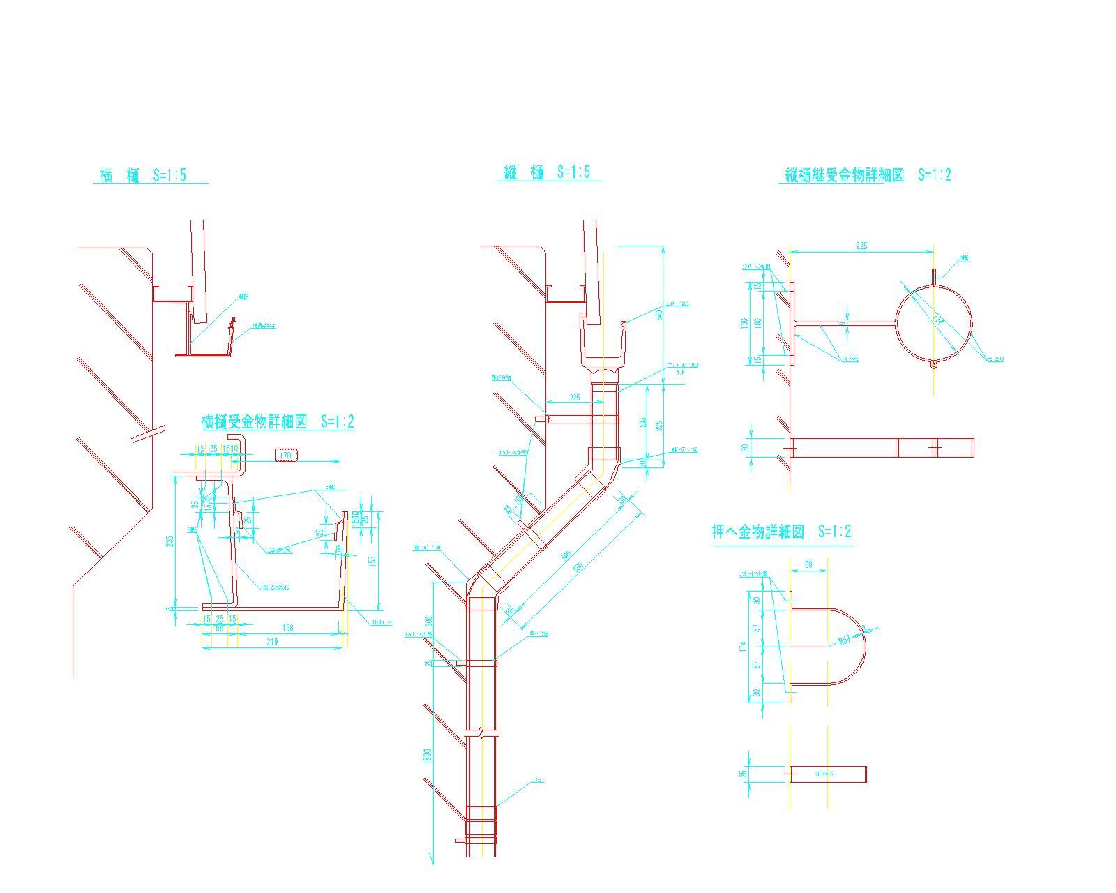 樋工詳細図-モデル