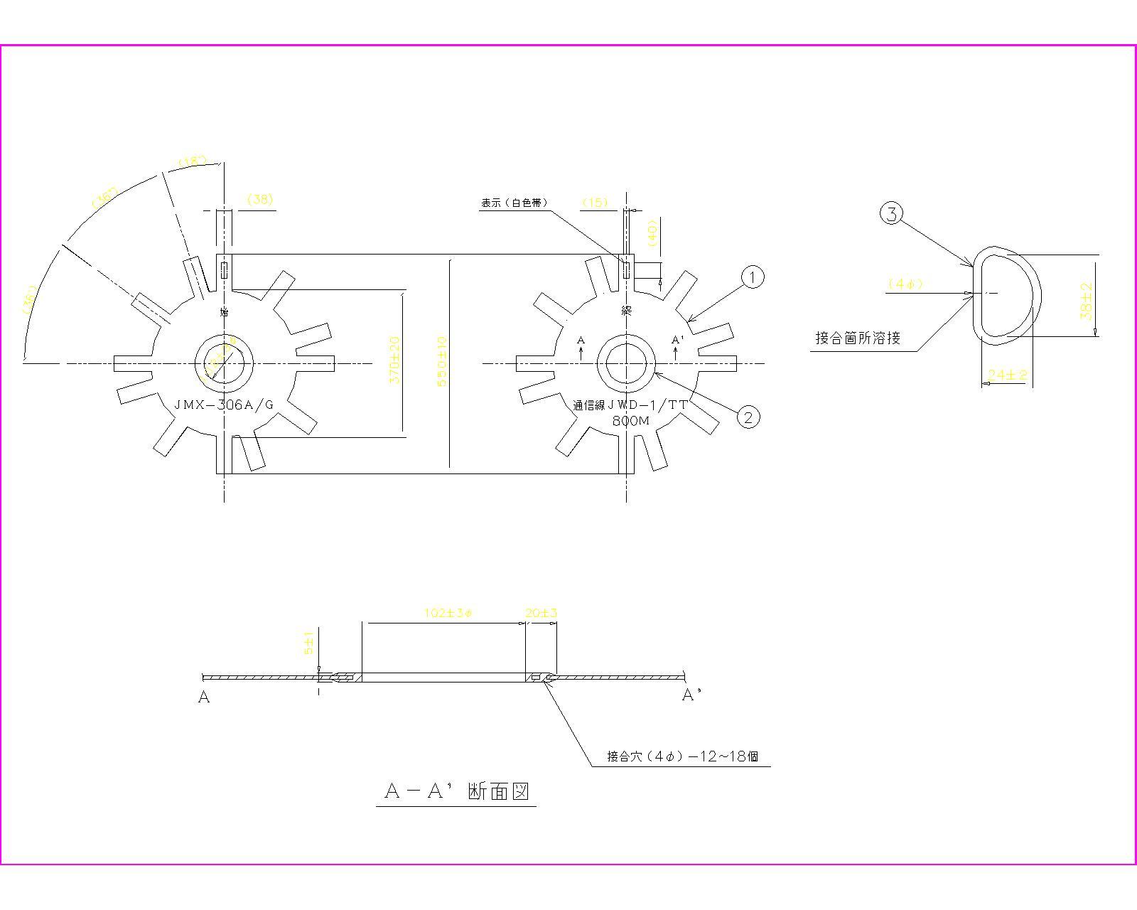 機器部材 詳細図-モデル